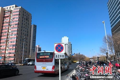 北京4月二手房网签量创近一年新高 价钱无较着高涨