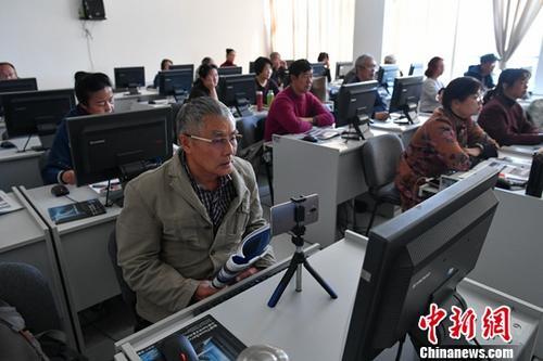 2018中国老龄人口_辽宁咋想的?鼓励老年人自主创业!