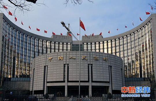 中国人民银行中新经纬王培文摄