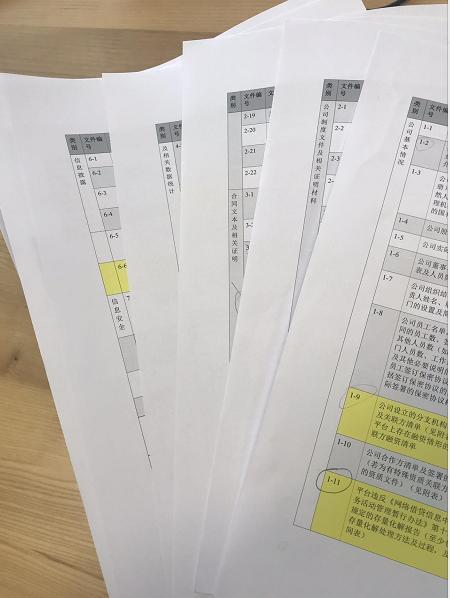 北京拟推出网贷白名单已验收平台有望首批进入1