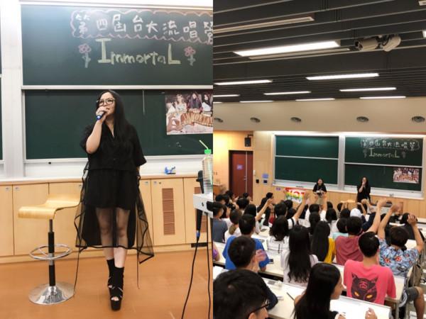 张惠妹到台大演讲变小型演唱会 同学热情十足