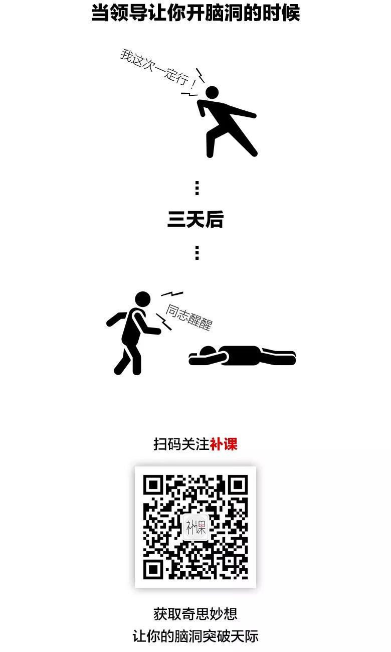 """好丽友(中国)被指为高管开""""秘密账户"""" 每年走账百万"""
