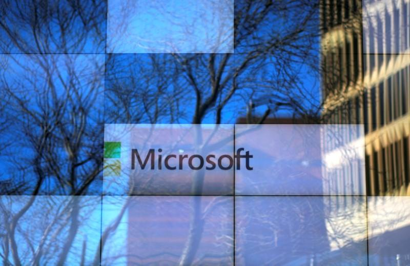 微软第四财季净利润88.73亿美元 同比增长10%