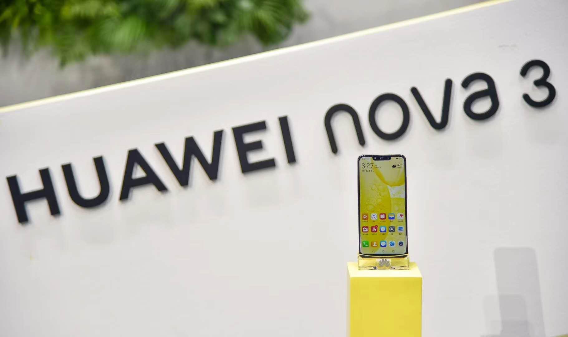 前线 | 易烊千玺代言的华为nova 3发布:2999元,明天首销
