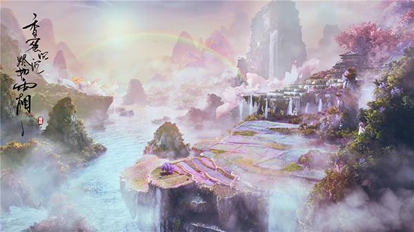 《香蜜沉沉烬如霜》场景特效获赞 花语幻境突破想象