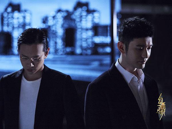 《幻乐之城》黄晓明搭档新兴导演 精彩即将献映