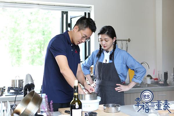 《幸福三重奏》汪小菲实力宠妻 与大S营造幸福生活