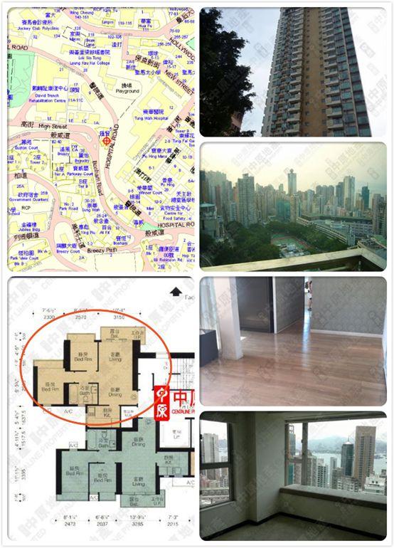 1000万!全世界能买到什么房子:旧金山198平豪宅 香港41平蜗居