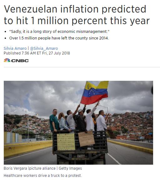 委内瑞拉的通货膨胀水平预计今年将达到1000000%