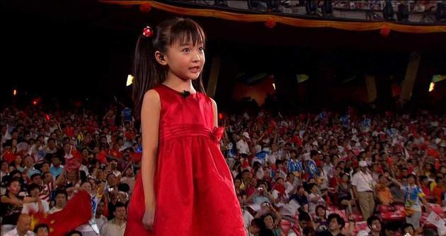 2008奥运会林妙可