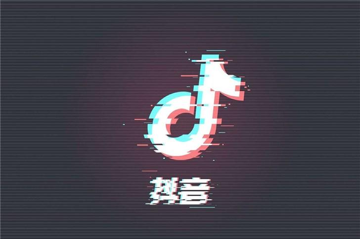 """抖音上线热搜榜加码社交:学微博""""形似..."""