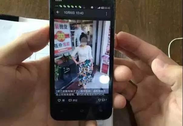 """QQ空间成黄窝,这个""""美女自选超市""""被一网打尽!"""