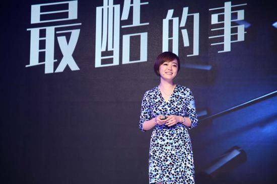 京东商城时髦事业部钟表业务部总经理陈婉
