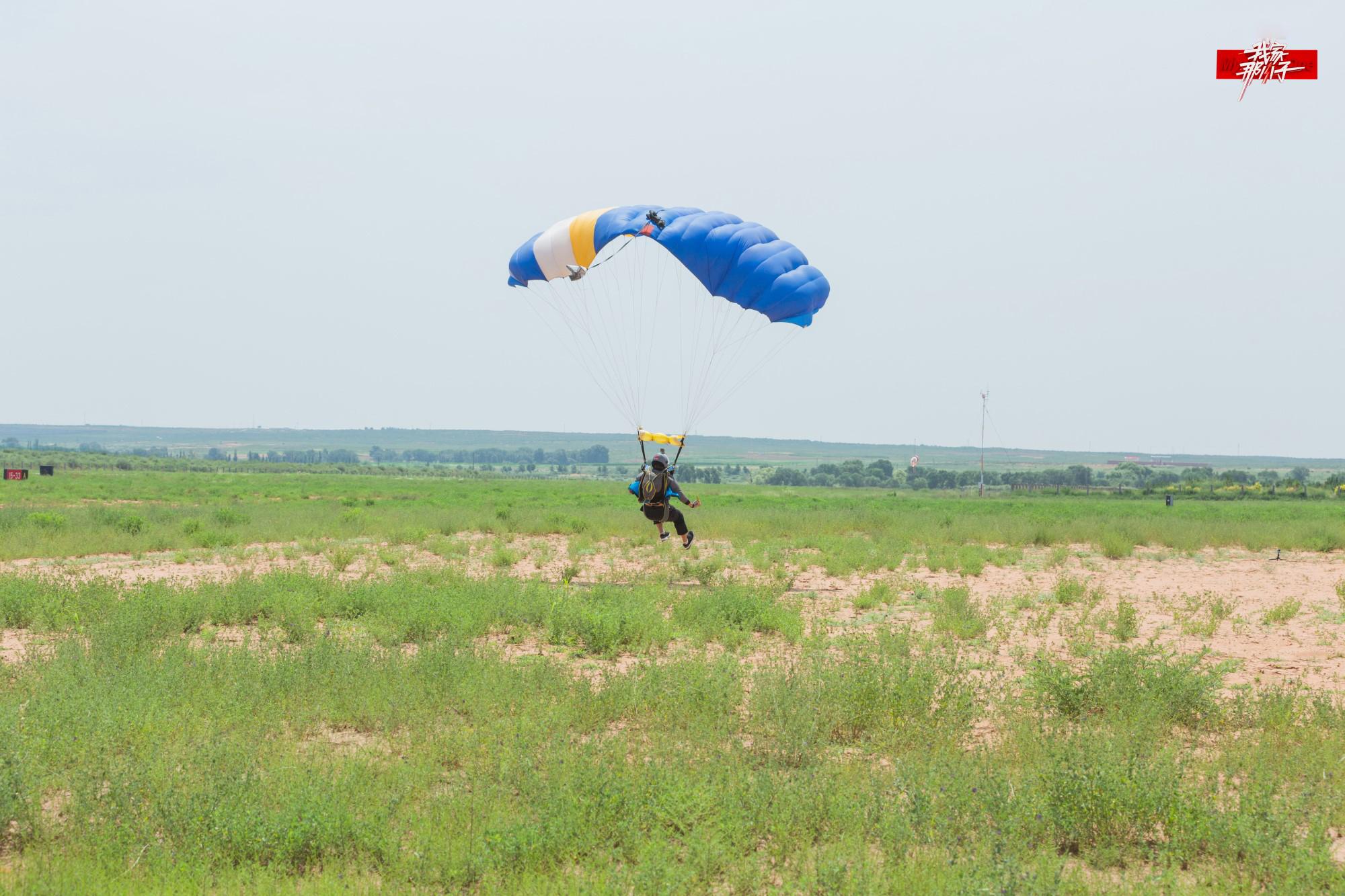 《我家那小子》武艺挑战不可能 极限跳伞吓到腿软