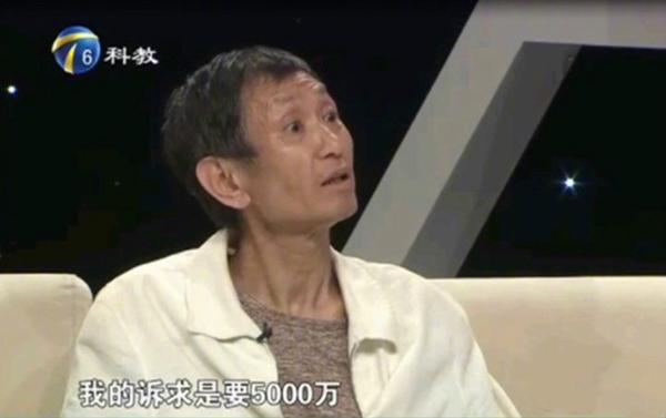 电视台让毛晓彤爸爸那样不堪的人上节目就是不要体面