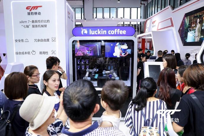 猎豹移动亮相2018世界机器人大会 与13家企业达成合作