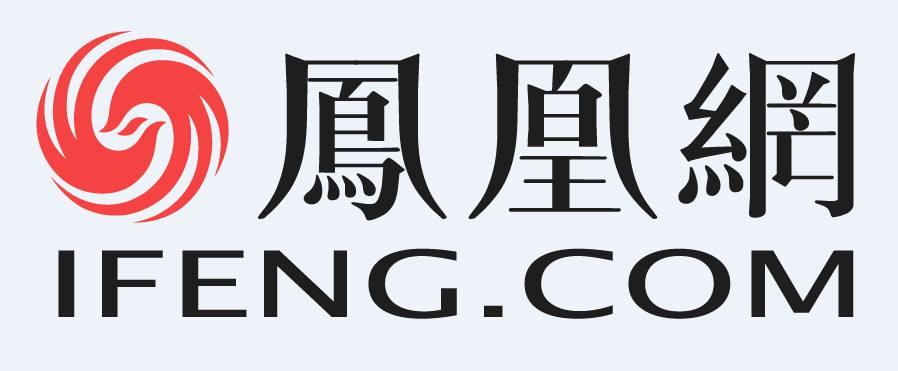 凤凰新媒体18年Q2净利大涨81.3%,优质原创劲推广告增长