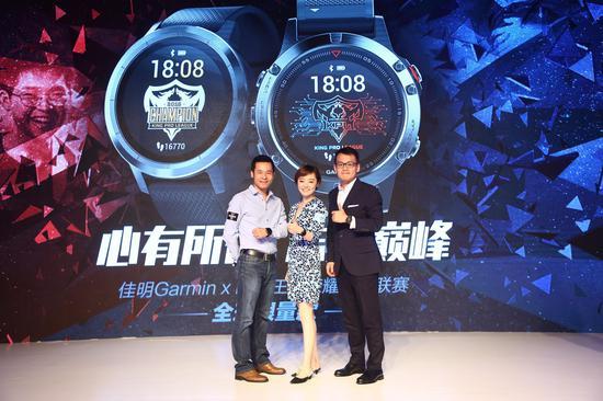 佳明取王者光彩职业联赛推出定制款腕表,并于京东钟表之夜首发