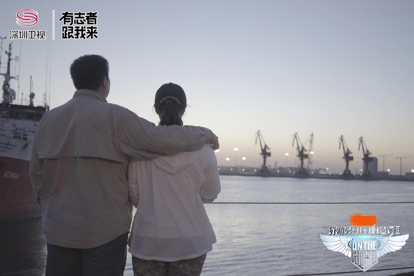 """《环游记·我们的侣行》今晚上演巨轮""""驯服记"""""""