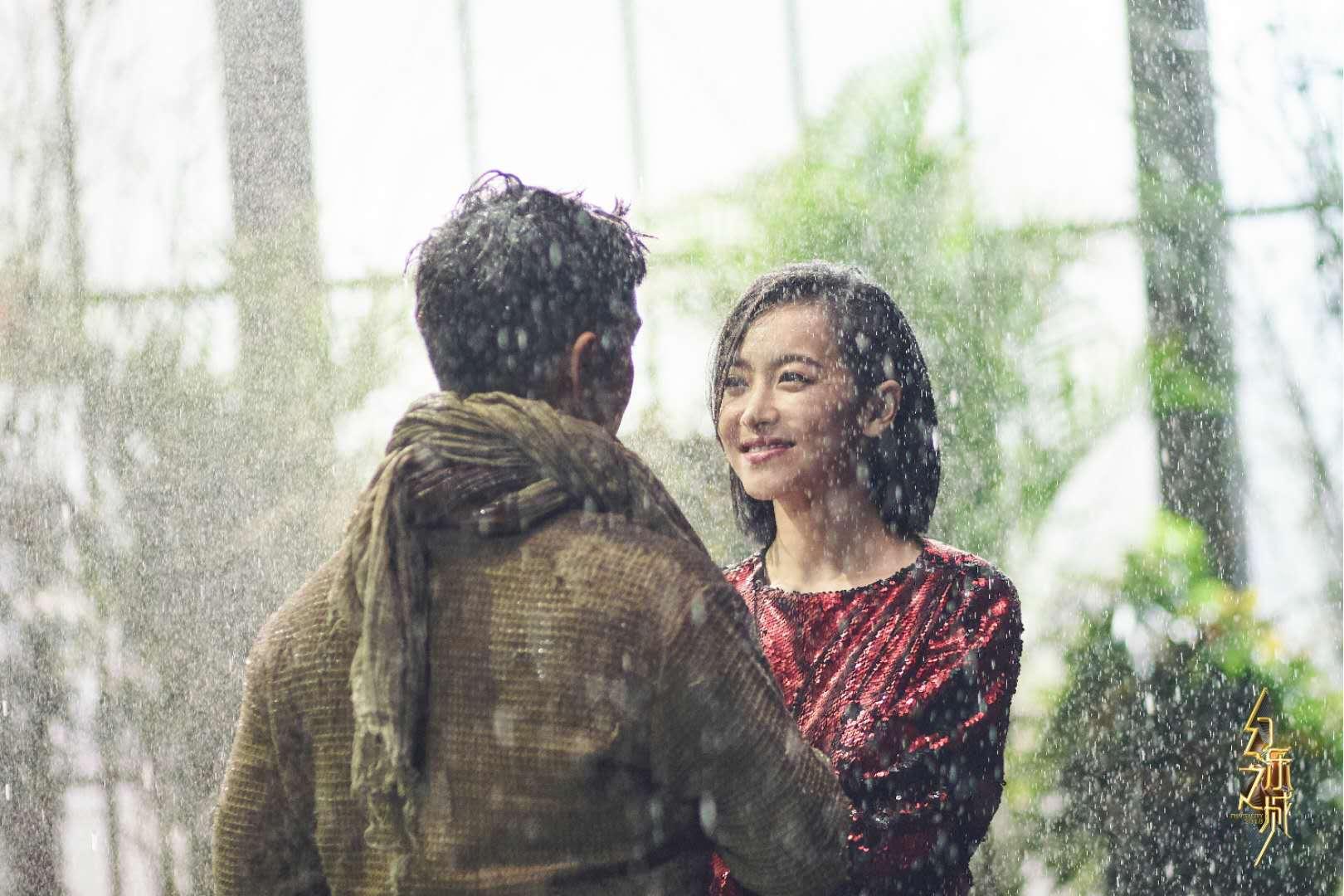《幻乐之城》宋茜变机械姬 佟大为关悦纪念结婚十年