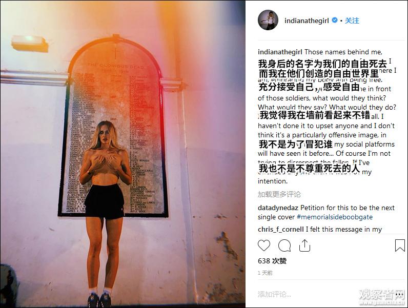 英国女歌手在战争纪念碑前拍裸照,英国网民炸了