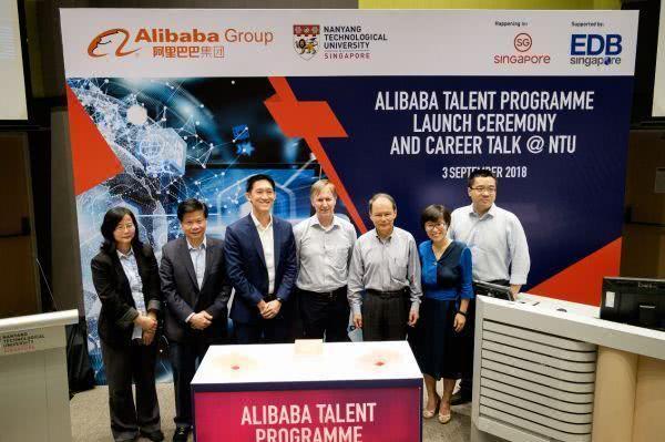 阿里巴巴联手新加坡培养AI博士:帮科学从实验室迈进现实