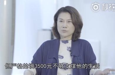 董明珠:富人应该多交税 普通人5000元不够生活
