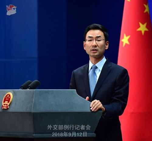 """美或制裁涉及在新疆""""侵犯人权""""中国官员?中方回应"""