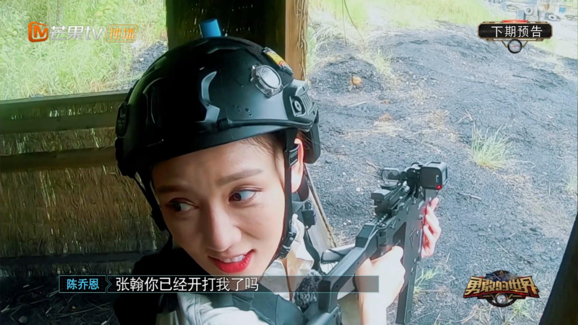 《勇敢的世界》特工上线 搞怪少女程潇:我要演一下