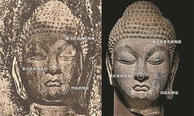 本次拍卖的佛首石雕与龙门石窟1720窟历史照片中的佛首诸多细节相似