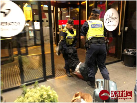 中国游客遭瑞典警方粗暴对待被扔坟场 外交部严正交涉