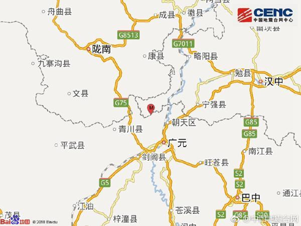 陕西宁强县发生5.3级地震 当地未来三天雨水频繁