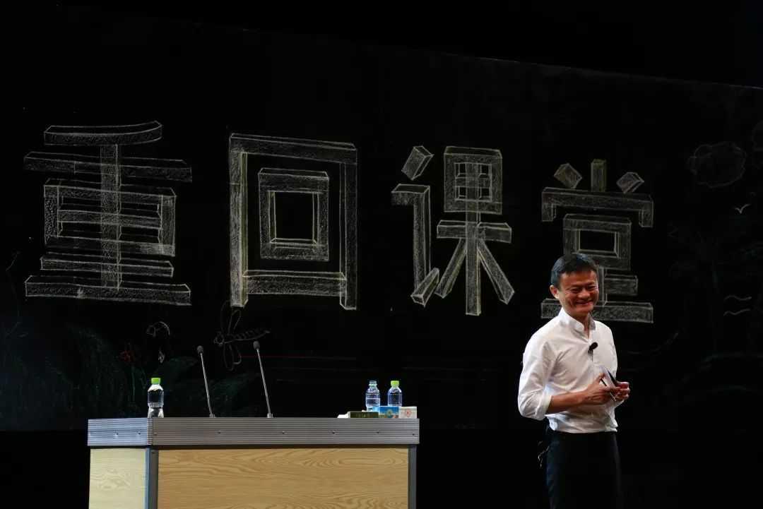 马云明年卸任阿里股价周一创一年新低市值蒸发1060亿