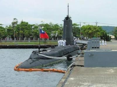 """台拉美日帮忙造潜艇""""合堵大陆"""" 日本势在必得"""