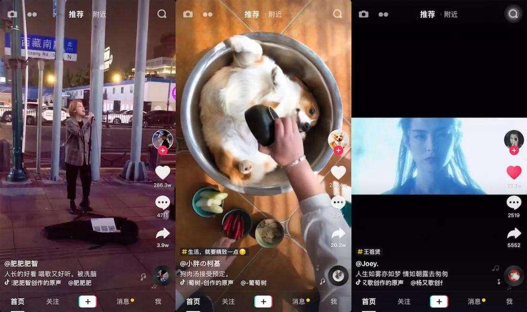 港媒:小学生爱上网,老年人刷抖音