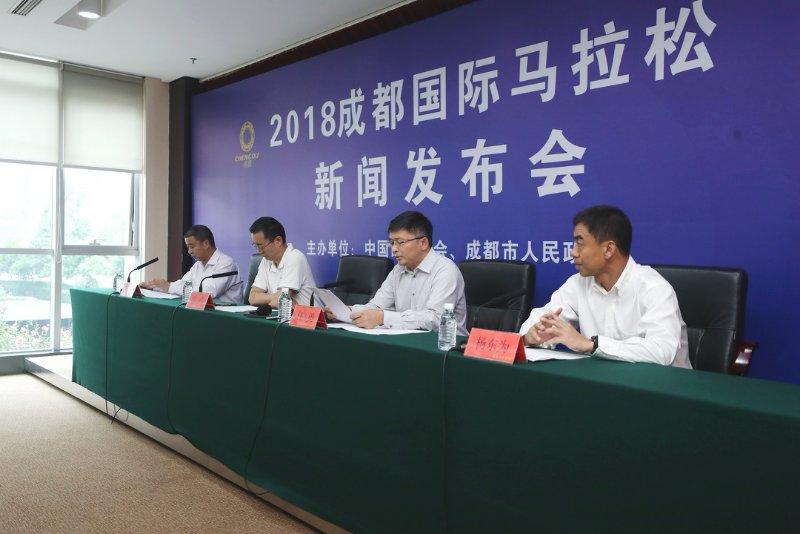 2018成都国际马拉松9月19日启动报名 10月27日正式开跑