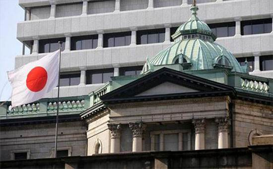日本央行按兵不动 分析师称其重返观望模式