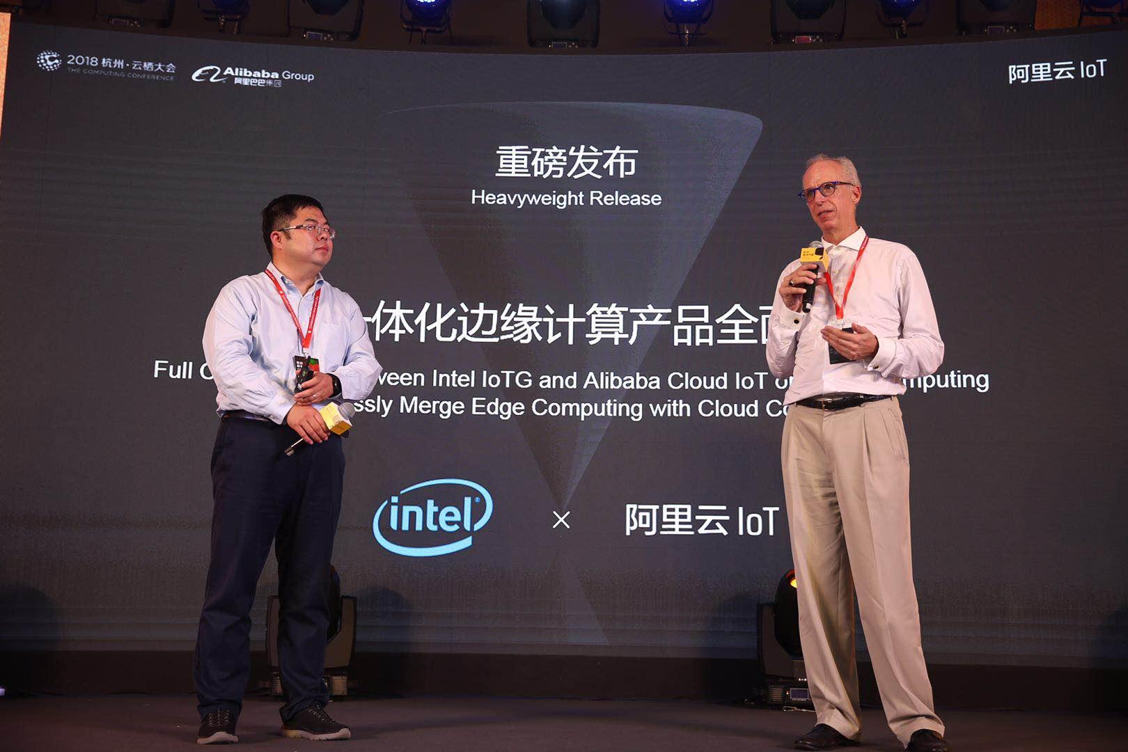 阿里云IoT与英特尔达成物联网合作 推出云边一体化边缘计算产品