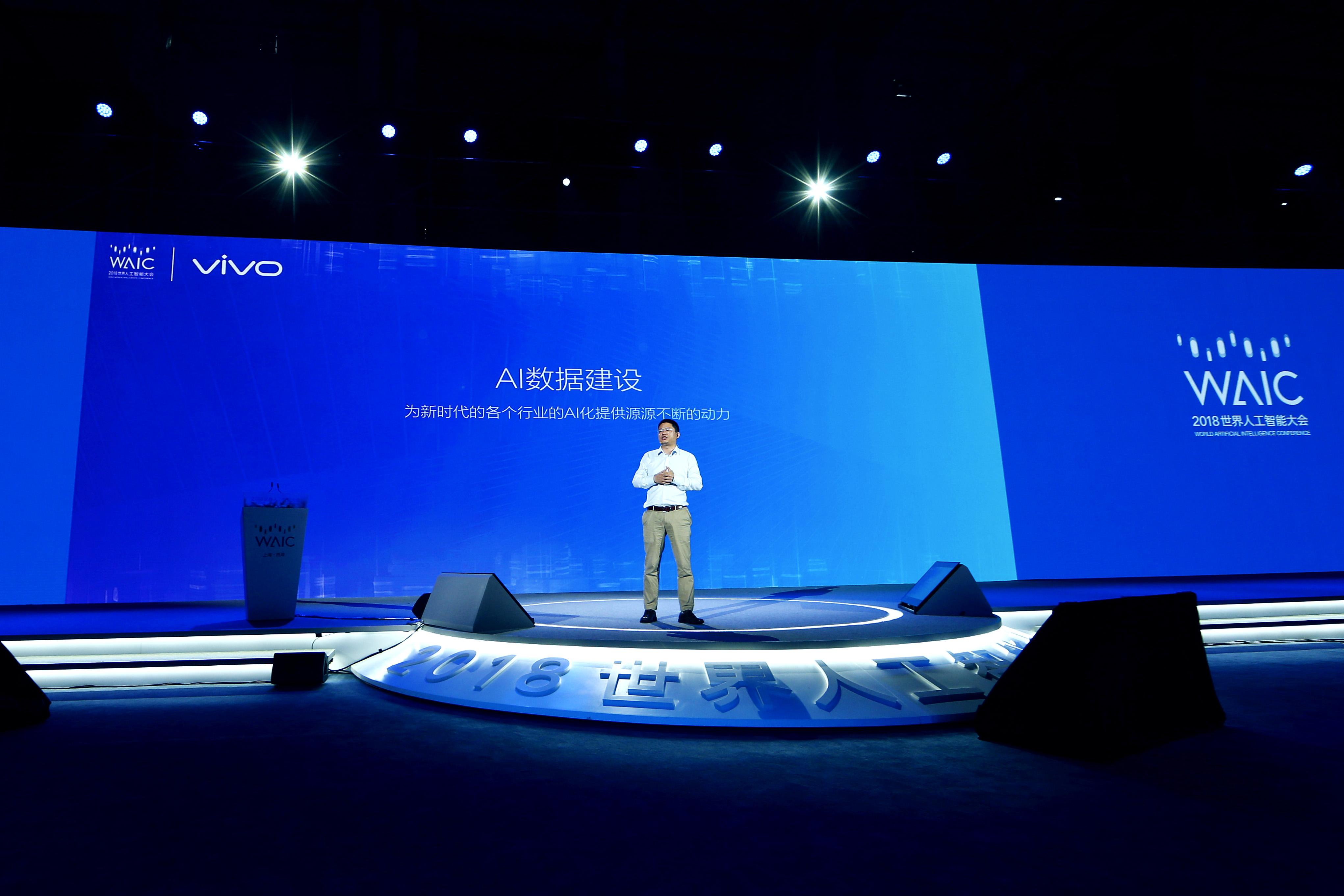 vivo公布AI金字塔战略 副总裁周围:2年后手机将有大的变革