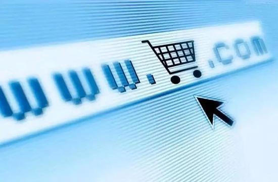 """人民日报:""""消费降级""""的讨论 是对消费升级的期待"""