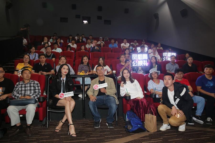 《找到你》公映礼:妈妈姚晨分享拍摄细节