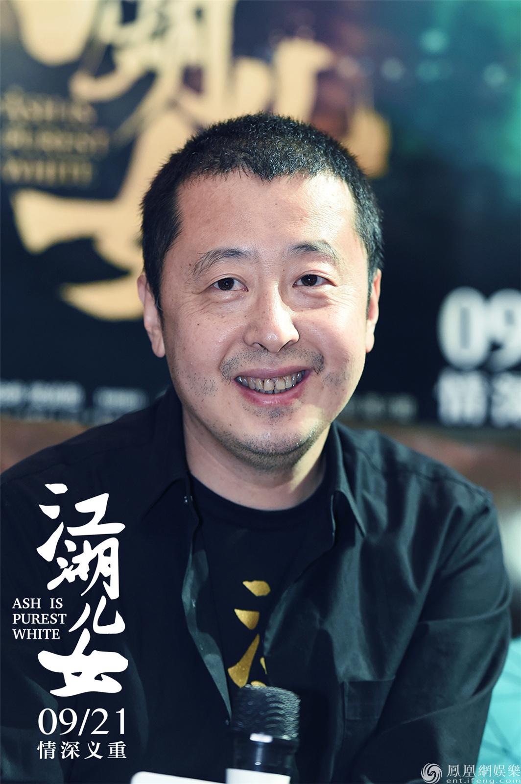 《江湖儿女》首映口碑大爆 陈可辛盛赞高级商业片
