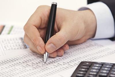 "<b>P2P存管银行白名单扩容至39家 ""入门考""要求网贷机构""拼""</b>"