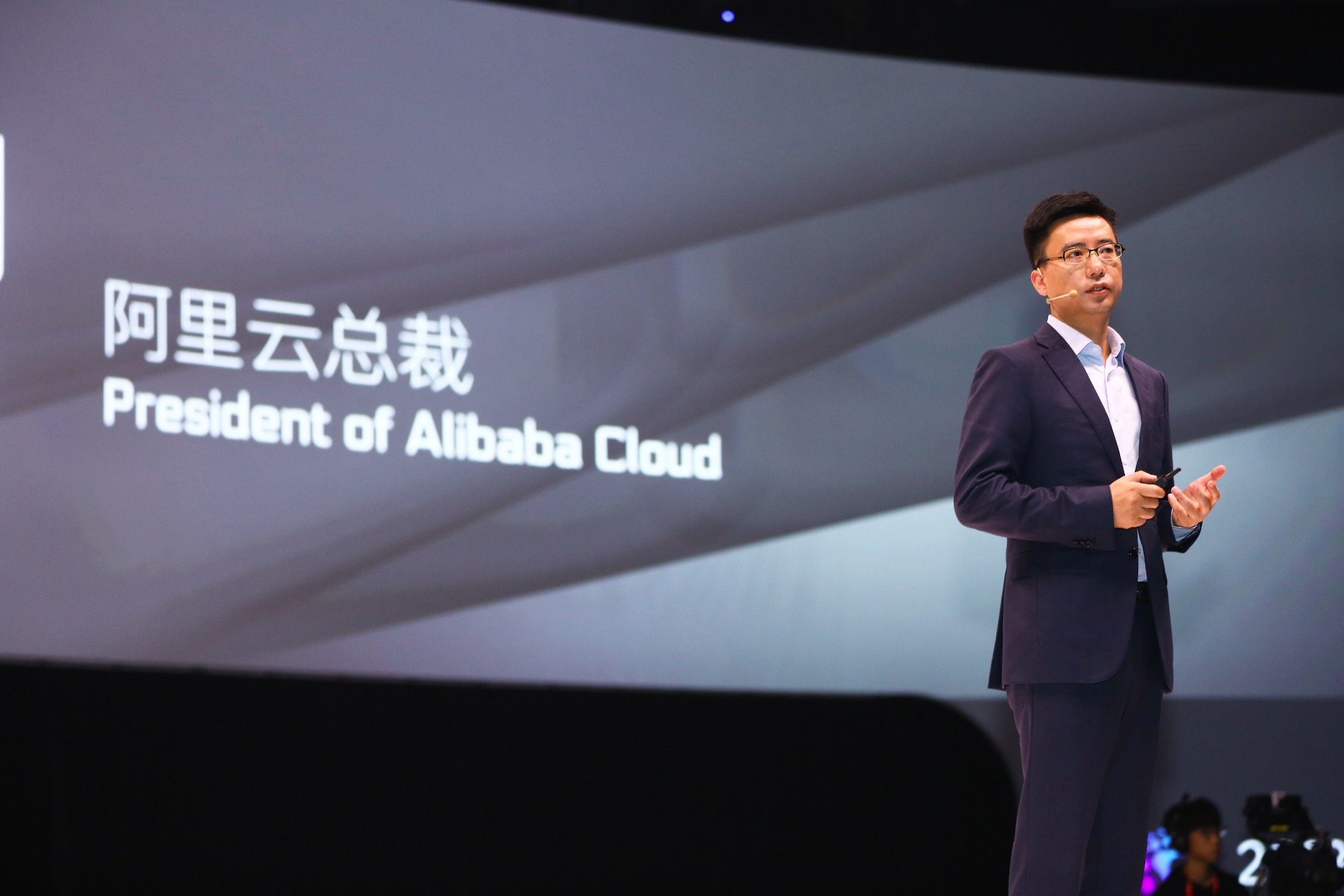 阿里云总裁胡晓明:云计算正在改变生产方式