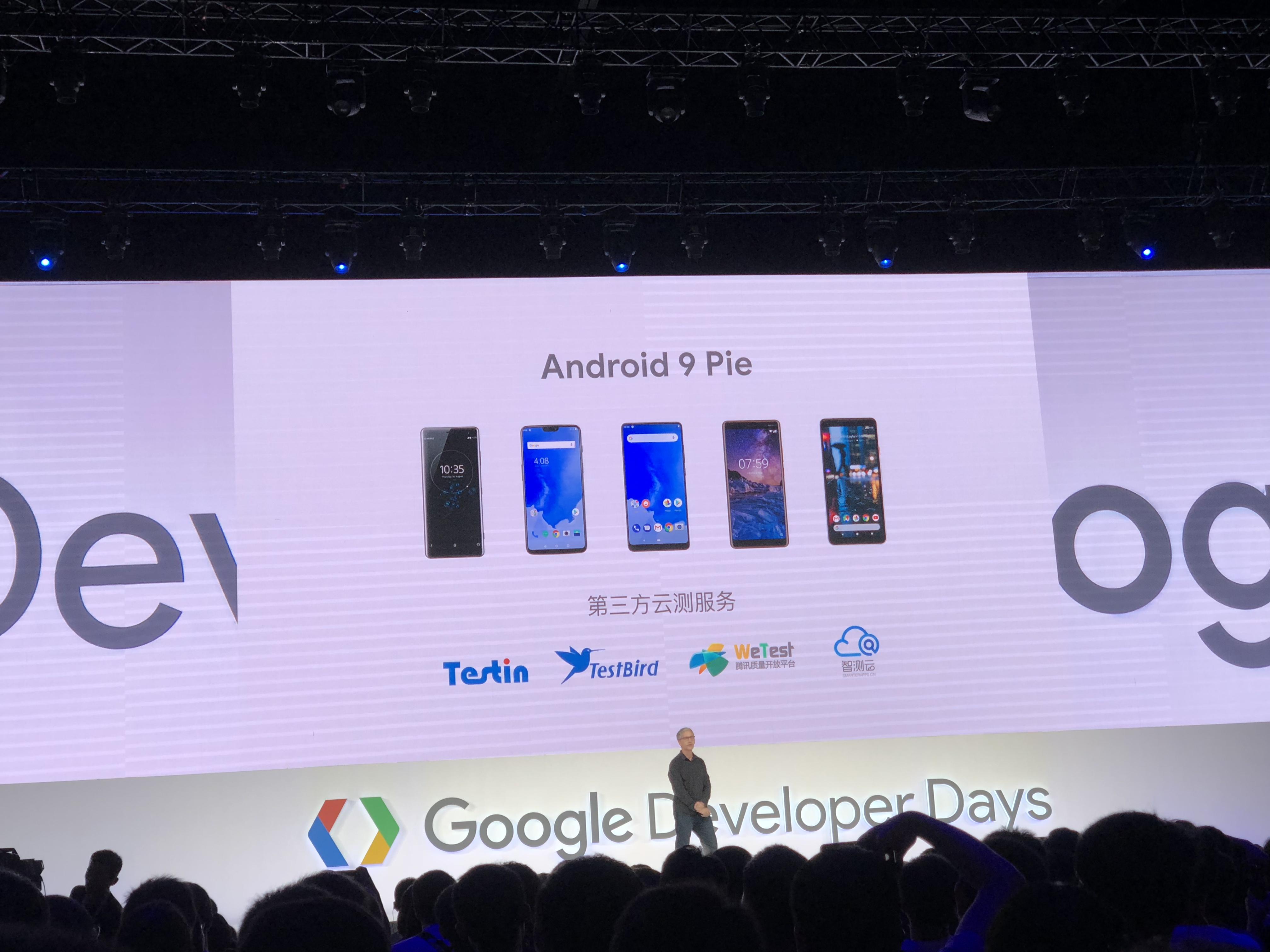 中国开发者大会 谷歌带来了Android 9和AI小程序的多项更新