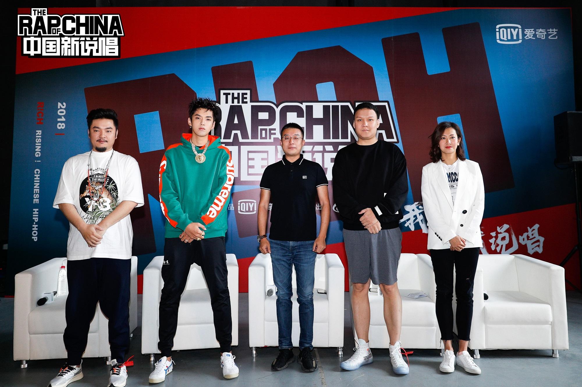 去创造不跟随 《中国新说唱》的青年文化爆款之路