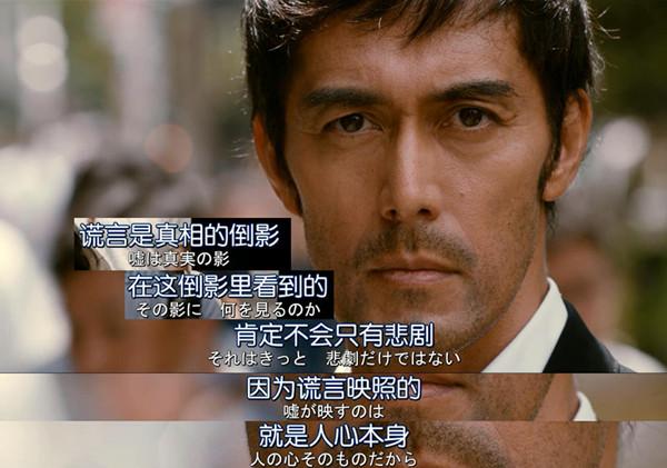 日本电影《祈祷落幕时》:为了东野圭吾仍值得一看