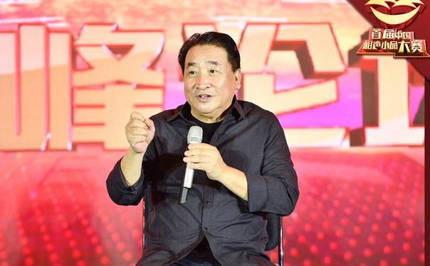 姜昆支持公式相声博士 评其作品:还要走很长的路