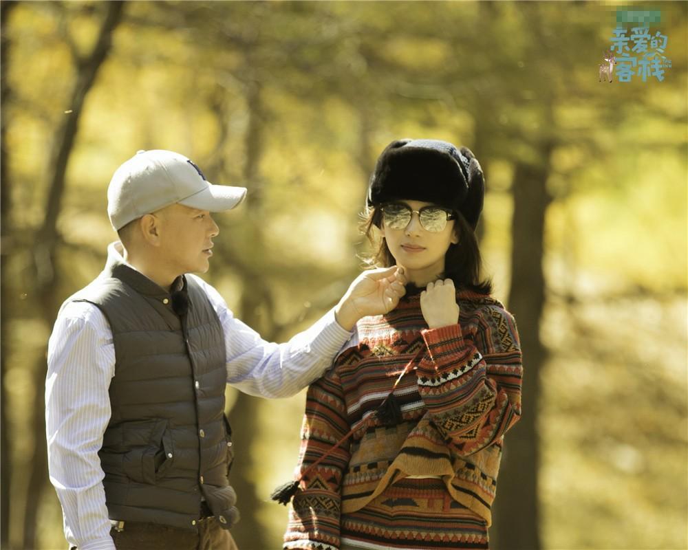 《亲爱的客栈2》今晚开播 刘涛王珂再出发创造美好生活