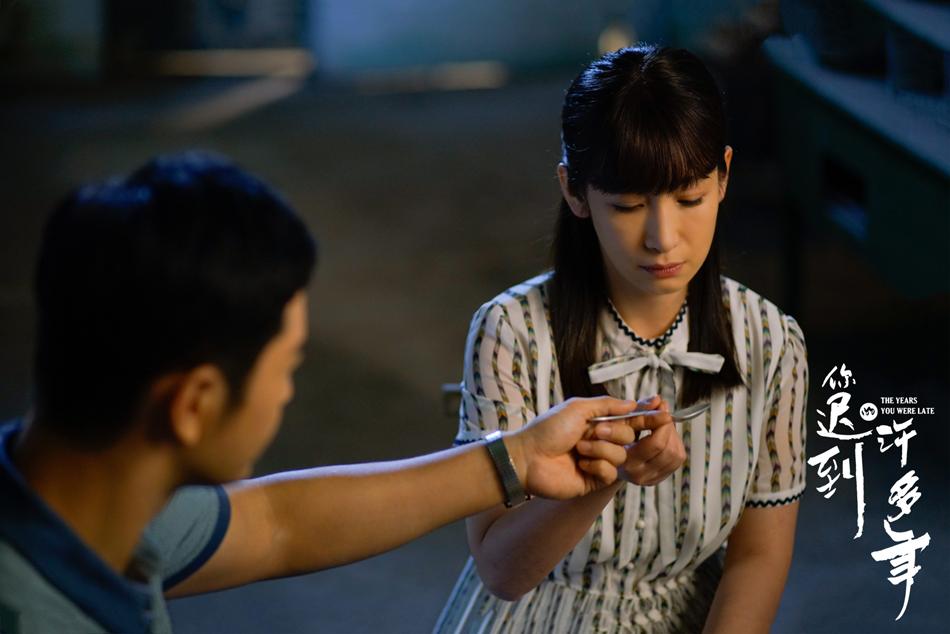 《你迟到的许多年》沐建峰欲娶小赵 莫莉远走国外